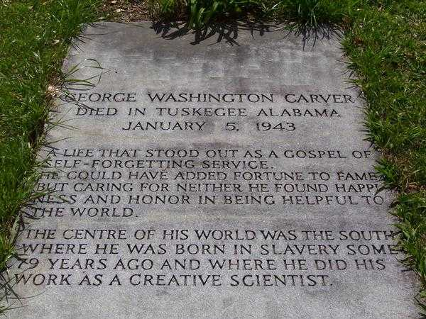 famous epitaphs: George Washington Carver