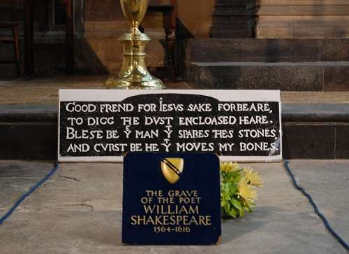 famous epitaphs: William Shakespeare
